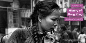 ASIA/HIST 373: History of Hong Kong