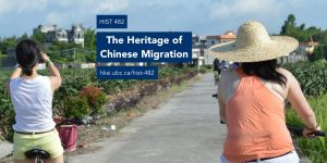 HIST 482: The Heritage of Chinese Migration