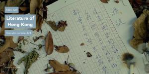 ASIA 324: Literature of Hong Kong