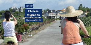 HIST 482: Chinese Migration